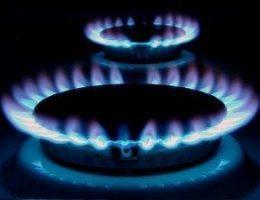Украина сделала серьезный шаг на пути к снижению газовой зависимости