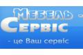 Меблі-Сервіс