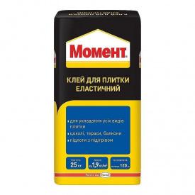 Клей для плитки Момент эластичный 25 кг (1285919)