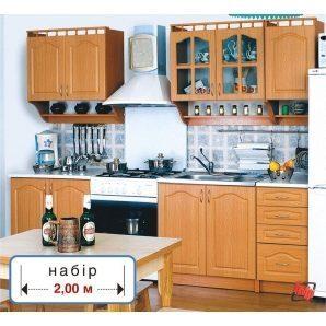 Кухня БМФ Карина 2,0 м орех итальянский лак