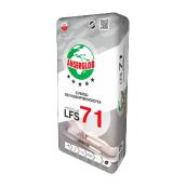 Самовыравнивающаяся смесь Anserglob LFS 71 25 кг