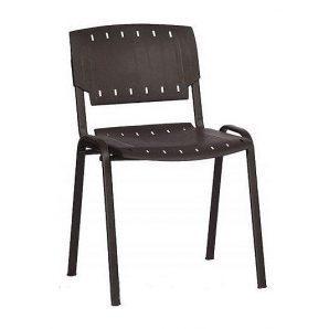Офисный стул АМF Призма пластик черный 540х635х825 мм черный