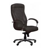 Кресло AMF Хьюстон Anyfix Неаполь N-20 67x82x120 см хром