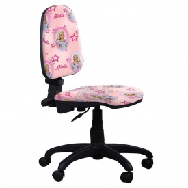 Детское кресло AMF Пул Gierle 640x640x900 мм розовый