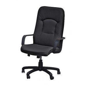 Кресло AMF Торонто Пластик Неаполь N-20 67x66x115 см