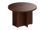 Овальный журнальный столик AMF мебель