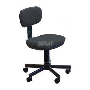 Кресло AMF Логика А-2 60x60x70 см