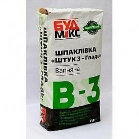 Шпаклевка известковая БудМикс В-3 Штук 3-Гладь 15 кг