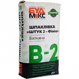 Шпаклевка известковая БудМикс В-2 Штук 2-Финиш 23 кг