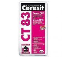 Клеевая смесь Ceresit CT 83pro ППС 27 кг