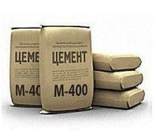 Цемент М-400 фасованный 25 кг