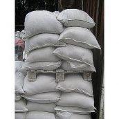 Вапно мелене негашене I сорт 50 кг