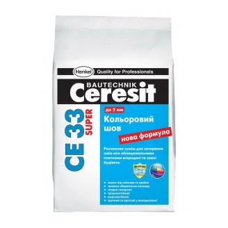 Затирка для швов Ceresit CE 33 Super 2 кг кремовый