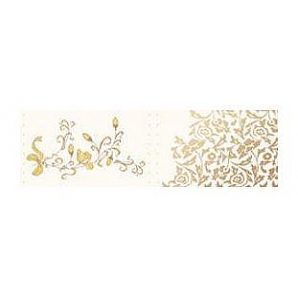 Фриз Golden Tile Карамель 200х60 мм бежевый (Д71301)