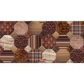 Плитка керамическая BELANI Декор Антарес 50х25 см коричневый