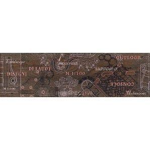 Бордюр Inter Cerama PANTAL 15x50 красно-коричневый (БН 85 022)