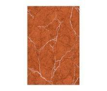 Плитка керамічна Golden Tile Олександрія для стін низ 200х300 мм бежевий (В11061)