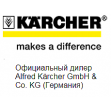 Karcher German Technics