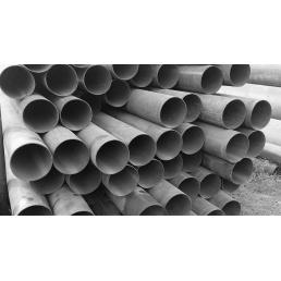 Труба холоднокатаная 45 мм цена | ООО