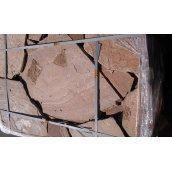 Природный камень песчаник 1-2 см желто-коричневый