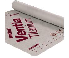 Кровельная мембрана MDM Ventia Titanium 50х1,5 м