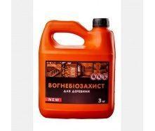 Пропитка Огнебиозащита для дерева 3 кг