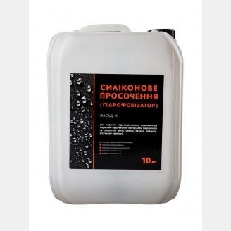 Пропитка-гидрофобизатор силиконовая ФАСАД-4 10 кг