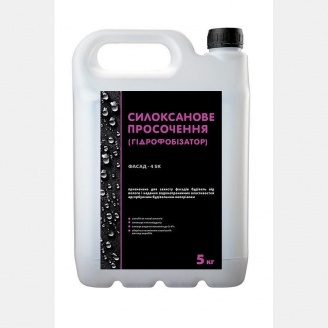 Пропитка-гидрофобизатор силоксановая ФАСАД-4SK 5 кг