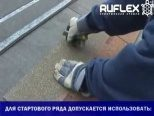 Відеоінструкція по монтажу двошарової черепиці RUFLEX Esten