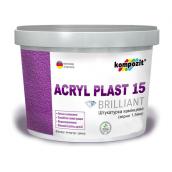 Штукатурка камешковая Kompozit Acryl Plast 15 С барашек 15 кг