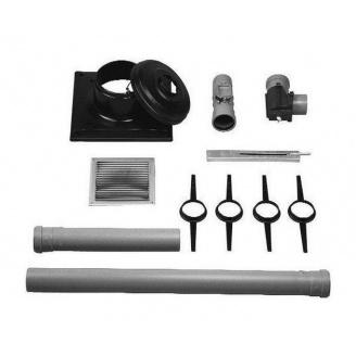 Комплект труб Bosch AZB 650/1