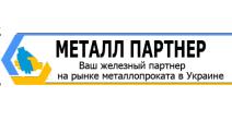 """ООО """"Металл Партнер"""""""