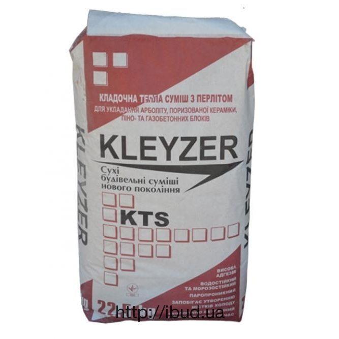 Строительный смеси KLEYZER