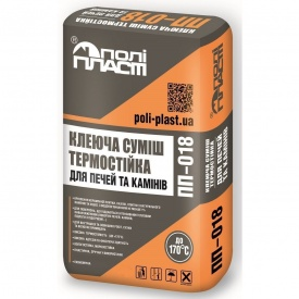 Клейова суміш термостійка для печей і камінів Поліпласт ПП-018