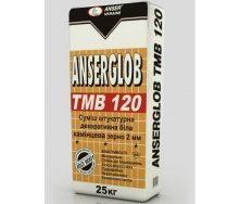 Смесь штукатурная декоративная Anserglob ТМВ 120 1,5 мм 25 кг белая