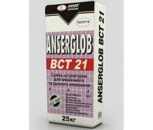 Смесь штукатурная Anserglob BCТ-21 машинная 25 кг