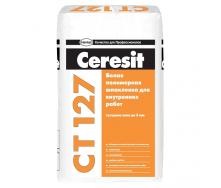Шпаклівка полімерна фінішна Ceresit CT 127 25 кг