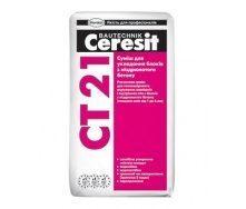 Суміш кладочная пенобетона Ceresit СТ-21 25 кг