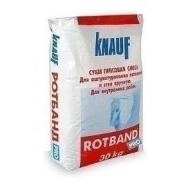 Штукатурка Knauf Ротбанд Pro 30 кг