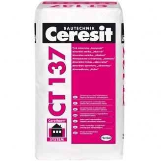 Штукатурка Ceresit СТ-137 камешковая 2,5 мм 25 кг белая