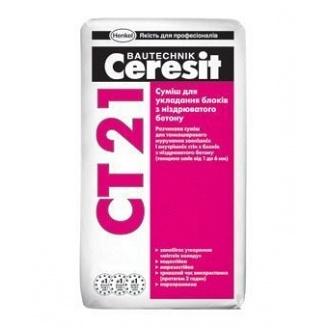 Суміш кладочна пінобетону Ceresit СТ-21 25 кг