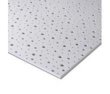 Гипсокартон Knauf Cleaneo Akustik PLUS 8/15/20R 4SK 12,5х1200х2500 мм белый