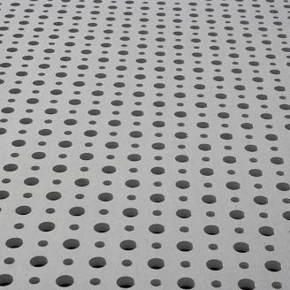 Гипсокартон Knauf Cleaneo Akustik 8/12/50R FF 12,5х1200х2000 мм белый