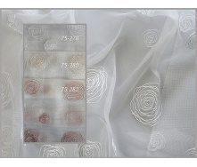Органза с вышивкой 2,9 м белая