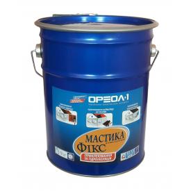 Мастика бітумно-каучукова Ореол-1 Фікс клеюча 10 кг