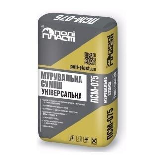 Смесь Полипласт ПСМ-075 25 кг