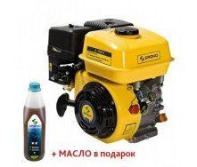 Бензиновий двигун Sadko GE 200 PRO 6,5 к. с.