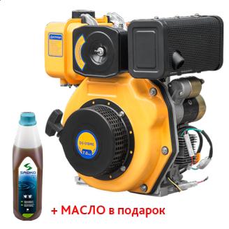 Двигун дизельний Sadko DE-310ME