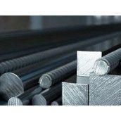 Уголок стальной металлический 75х75х5 мм