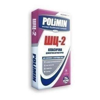 Штукатурка Polimin Классическая ШЦ-2 25 кг